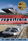 Серіал «Суперпоезд» (1979)