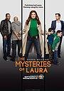 Серіал «Таємниці Лори» (2014 – 2016)
