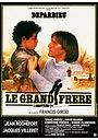 Фильм «Старший брат» (1982)