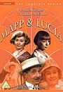 Серіал «Мэп и Лючия» (1985 – 1986)