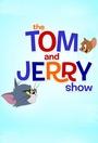 Сериал «Шоу Тома и Джерри» (2014 – 2021)