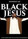 Сериал «Чёрный Иисус» (2014 – ...)