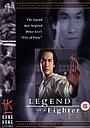 Фільм «Легенда о бойце» (1982)