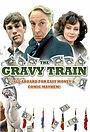 Сериал «The Gravy Train» (1990 – 1991)