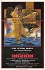 Фільм «Инчхон» (1981)