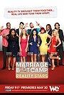 Сериал «Marriage Boot Camp: Reality Stars» (2014 – ...)