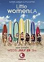 Сериал «Little Women: LA» (2014 – ...)