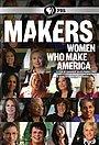 Сериал «Женщины, создающие Америку» (2013 – ...)