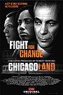 Сериал «Чикаго» (2014)