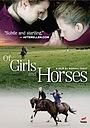 Фільм «Von Mädchen und Pferden» (2014)