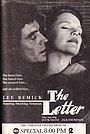 Фильм «Письмо» (1982)
