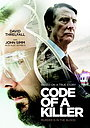 Сериал «Код убийцы» (2015)