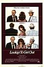 Фильм «В поисках выхода» (1982)