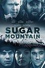 Фильм «Сахарная гора» (2016)