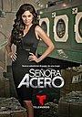 Сериал «Сеньора Асеро» (2014 – 2019)