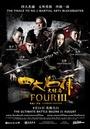 Фільм «Четверо 3» (2014)