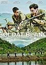 Фильм «Белый солдат» (2014)