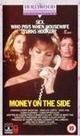 Фільм «Деньги на стороне» (1982)
