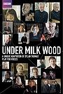 Фільм «Под сенью млечного леса» (2014)