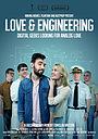 Фильм «Любовь и инженеры» (2014)
