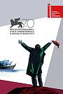 Фільм «Венеция 70: Перезагрузка будущего» (2013)