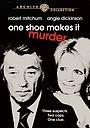 Фільм «Одна туфля — это убийство» (1982)