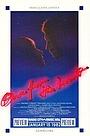 Фильм «От всего сердца» (1981)