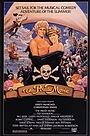 Фільм «Пиратский фильм» (1982)