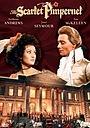 Фільм «Алый первоцвет» (1982)