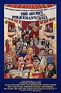 Фільм «Другой бал тайной полиции» (1982)