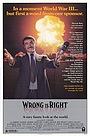 Фильм «Неправый прав» (1982)
