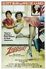 Фільм «Влипли!» (1982)