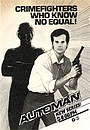 Серіал «Великий сыщик» (1983 – 1984)