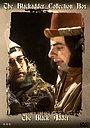 Серіал «Чорна гадюка» (1982 – 1983)