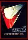 Серіал «The Cleopatras» (1982)