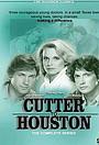 Серіал «Резня в Хьюстоне» (1983)