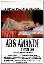 Фильм «Арс-Аманди, или Искусство любви» (1983)
