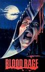Фільм «Кривава лють» (1987)