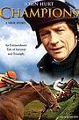 Фільм «Чемпионы» (1984)