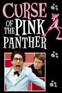 Фільм «Прокляття Рожевої пантери» (1983)