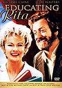 Фільм «Виховання Рити» (1983)