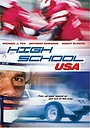 Фильм «Американская школа» (1983)
