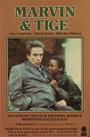Фільм «Как отец и сын» (1983)