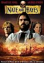 Фильм «Нэйт и Хейс» (1983)