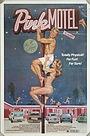 Фільм «Pink Motel» (1982)