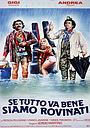 Фильм «Если все пойдет хорошо, нам крышка» (1983)