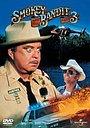 Фильм «Смоки и Бандит 3» (1983)