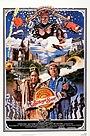 Фильм «Приключения Боба и Дага МакКензи: Странное варево» (1983)