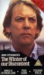 Фильм «Зима тревоги нашей» (1983)