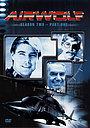 Серіал «Воздушный волк» (1984 – 1987)